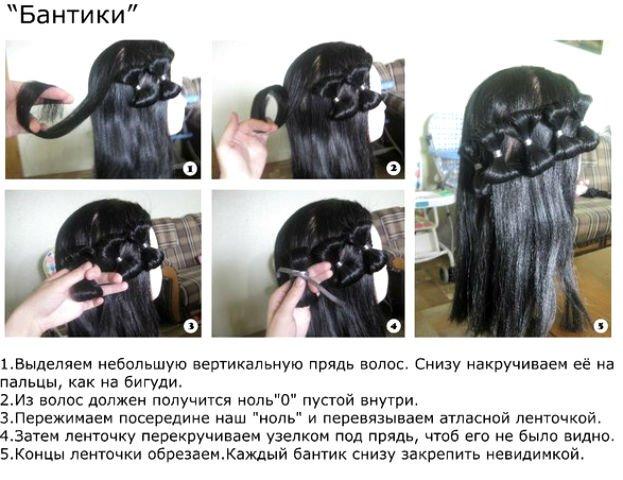 прическа бант из волос своими руками как сделать