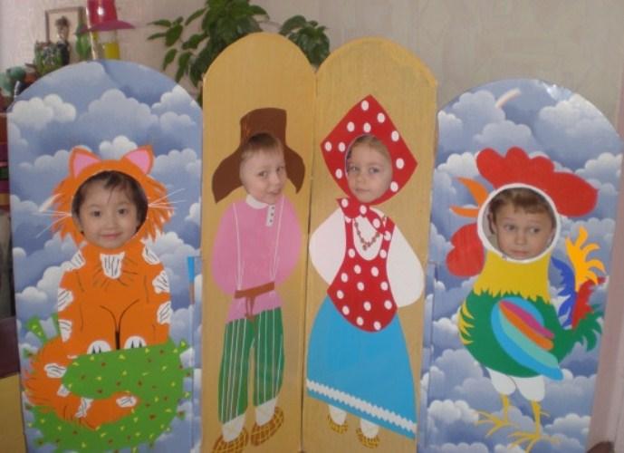 Дети в тантамаресках