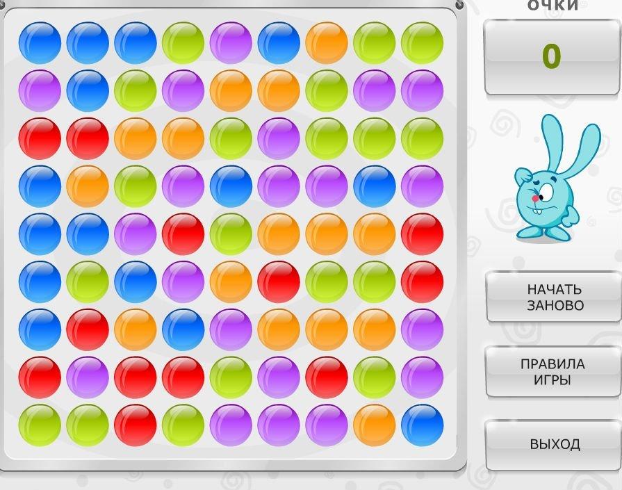 Разноцветные шары играть онлайн