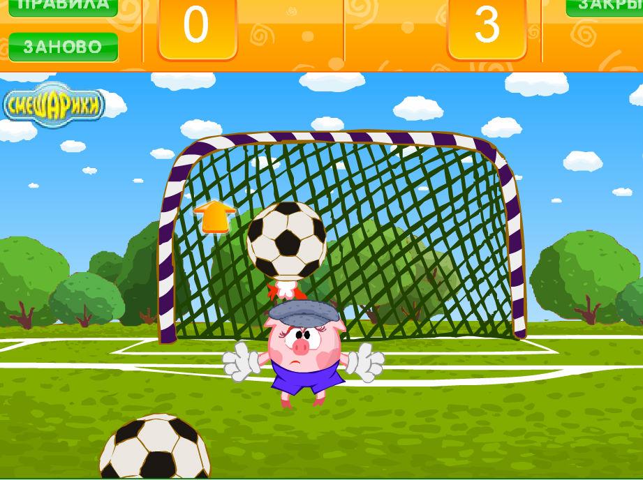 Играть онлайн футбол детям