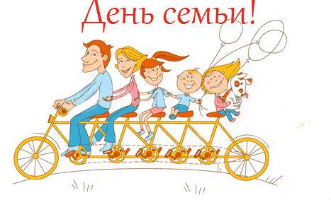 http://shkolabuduschego.ru/wp-content/uploads/2014/06/semi.jpg