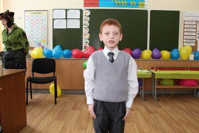 Школьник рассказывает стих