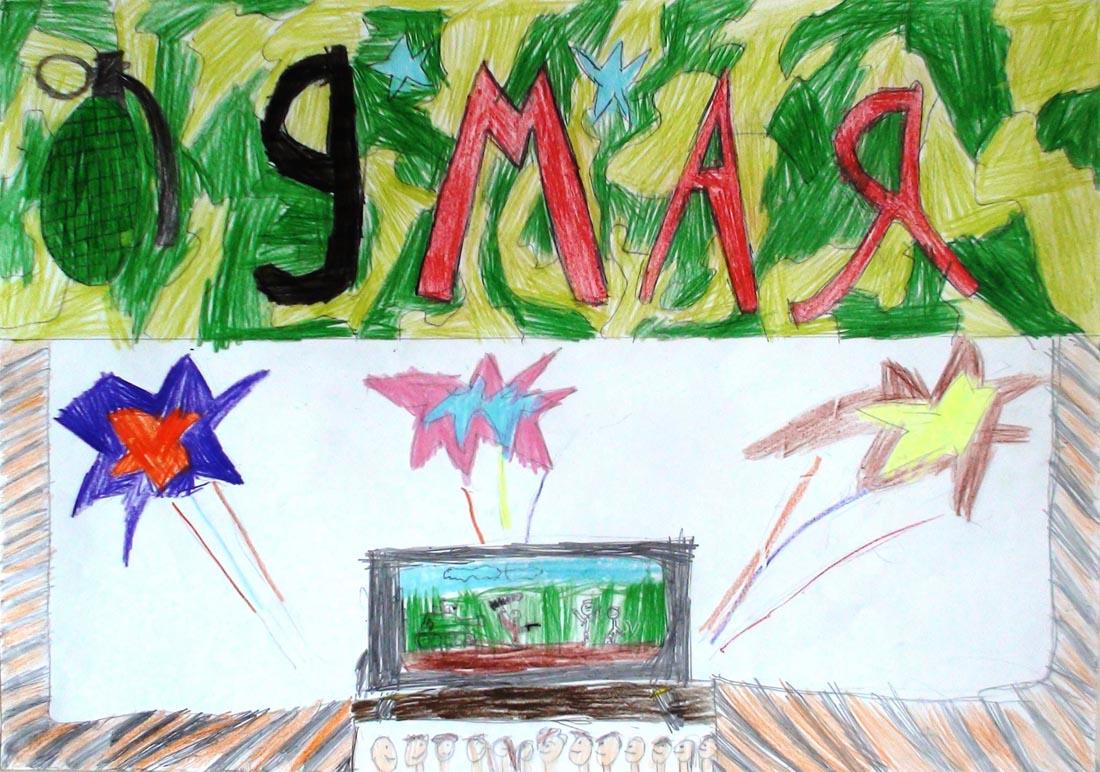 рисунки к победе 9 мая детские