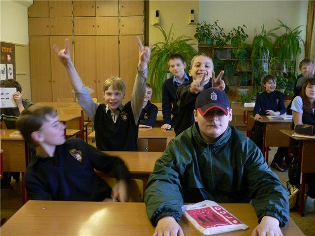 Недисциплинированные ученики