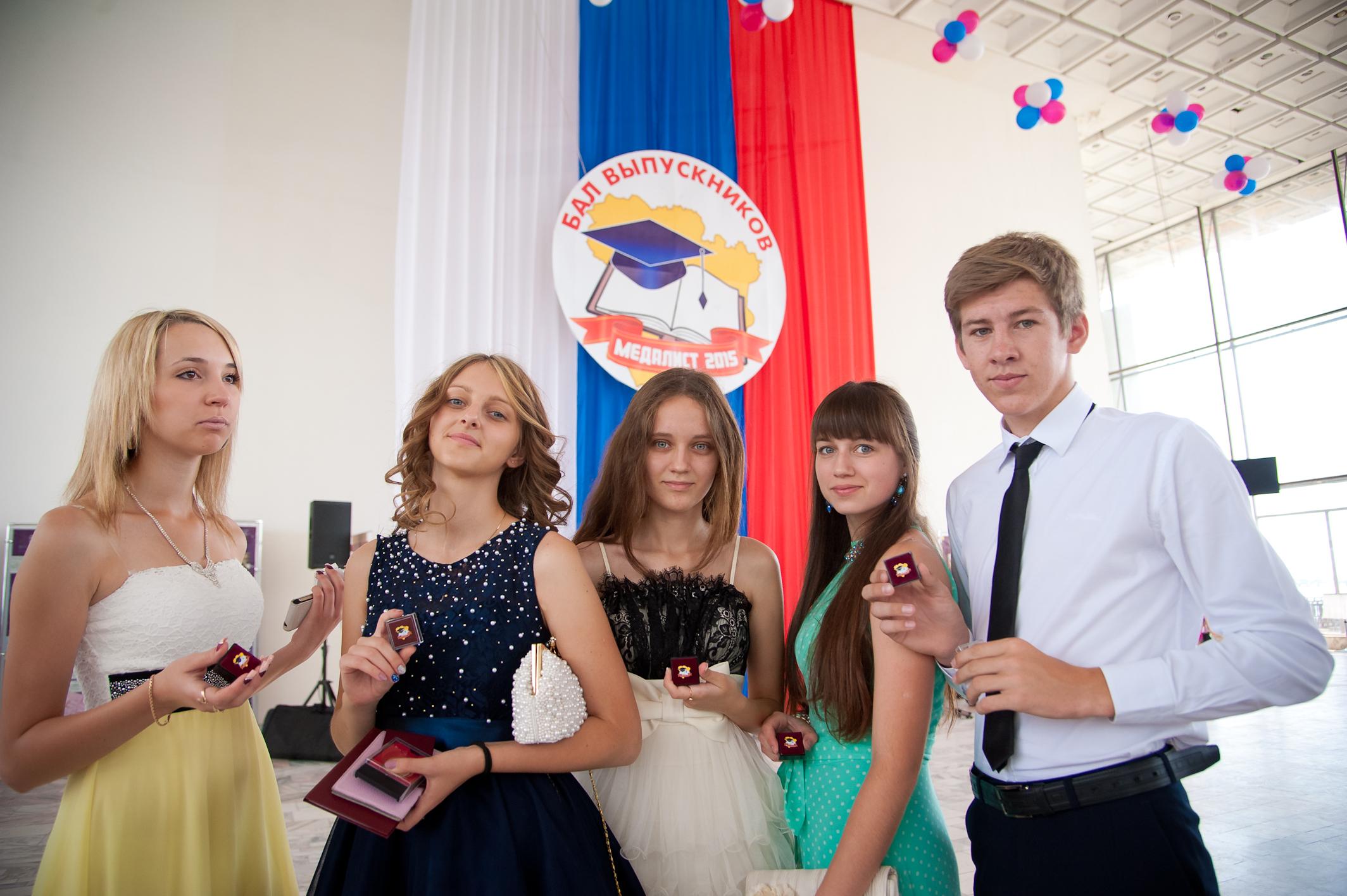 С окончанием школы золотой медалью поздравления фото 492