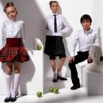 Трое школьников в форме