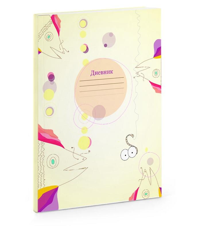 как можно украсить школьный дневник