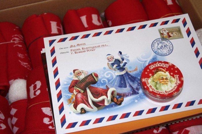 Конверт с Дедом Морозом и Снегурочкой