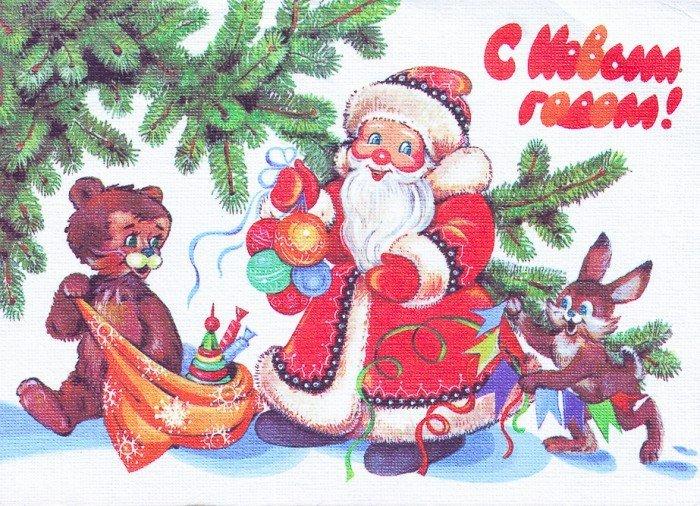 Дед Мороз с медведем и мешком подарков