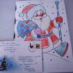 Рисунок Деда карандашами и конверт