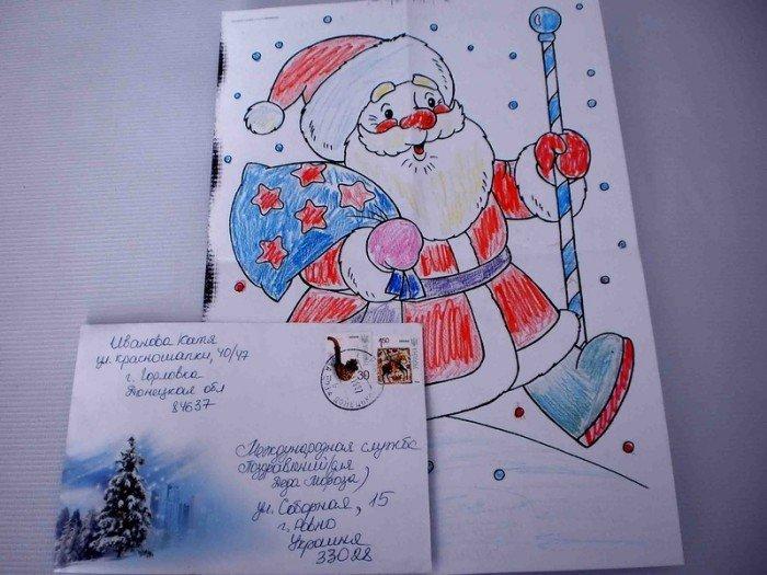 Смешная открытка, открытки деду морозу картинки своими руками