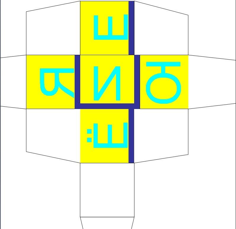 Кубики зайцева своими руками скачать 722