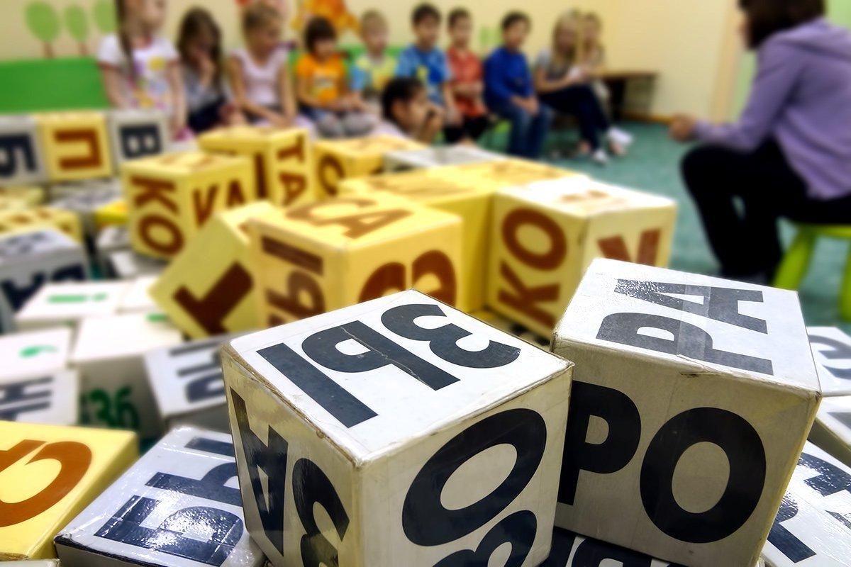 набор кубиков зайцева