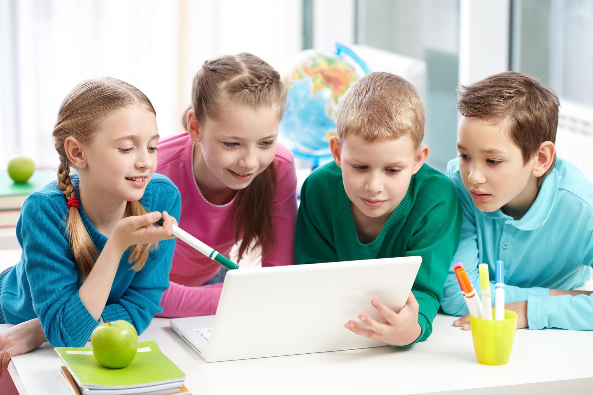 Группа учеников