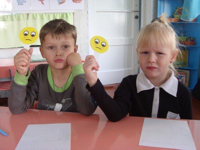 Ученики со смайлами