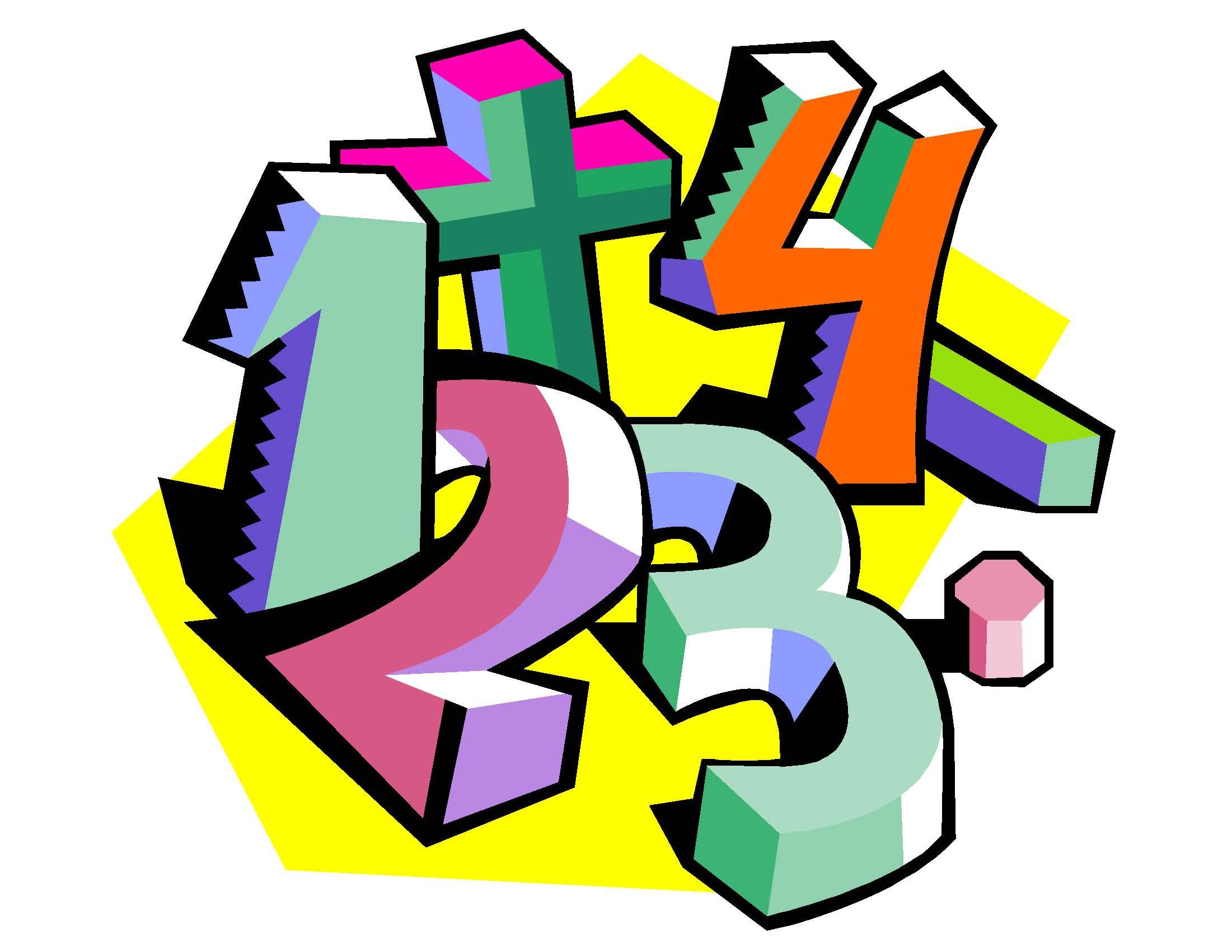 Картинки на тему математики для детей
