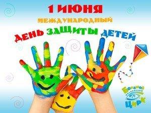 447322820573700d95ed133.04557333