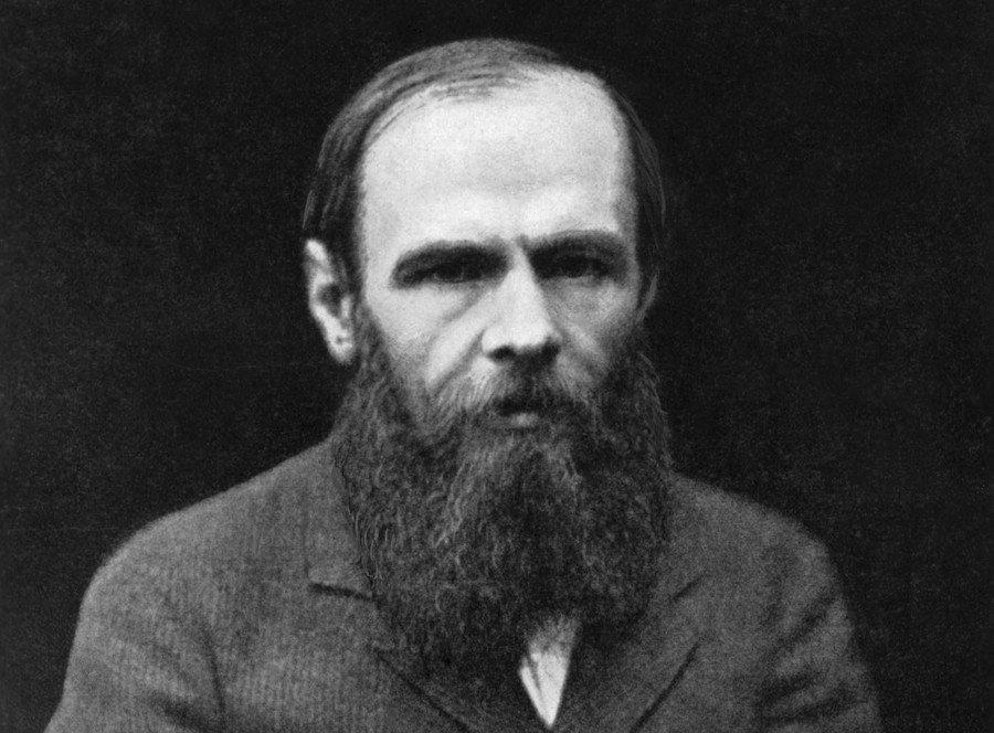 Викторина с ответами по жизни и творчеству Достоевского (для учеников 10 класса)