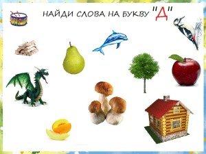 Русский язык — викторины с ответами