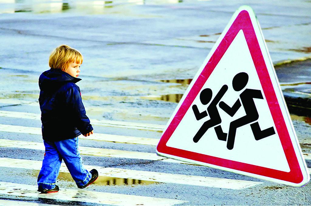 ПДД для детей — учимся правилам дорожного движения