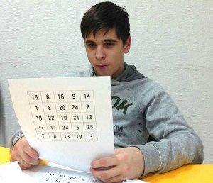 Мальчик с таблицей
