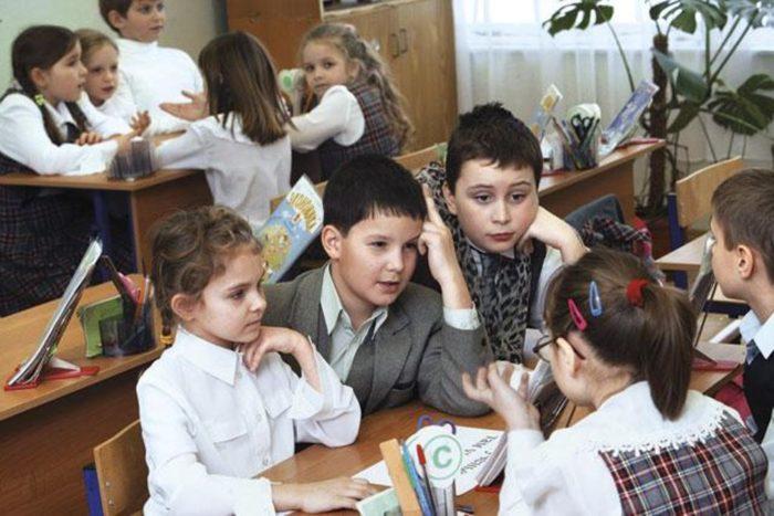 Групповая работа детей