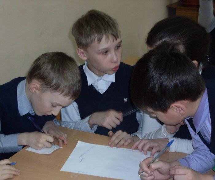 Школьники обсуждают идеи