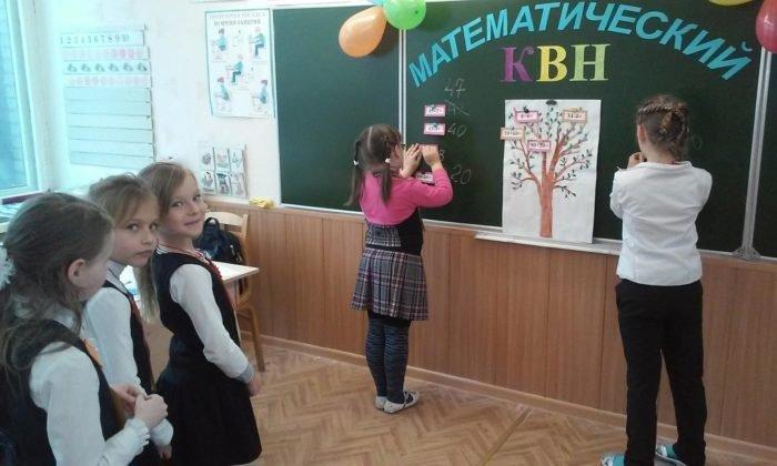 Школьники выполняют задания на доске