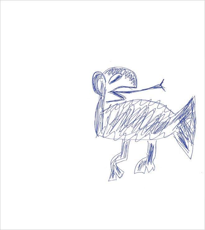 Детский рисунок несуществующего животного
