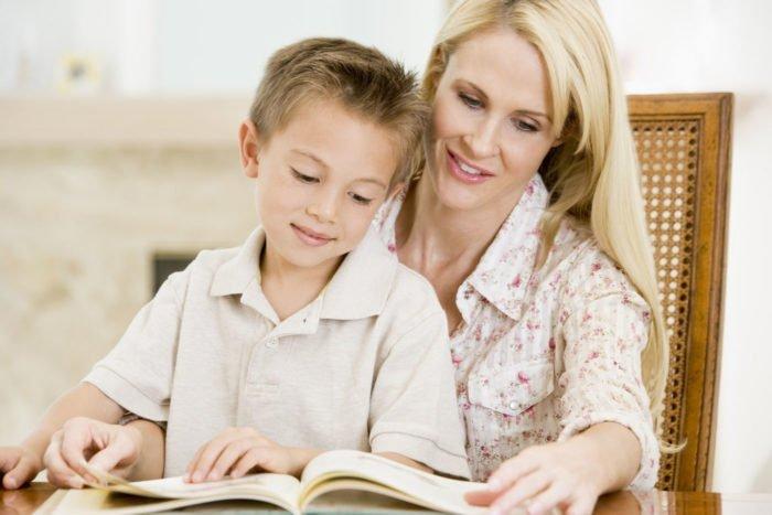 Чтение с ребёнком