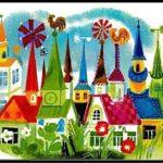 Дома в Цветочном городе