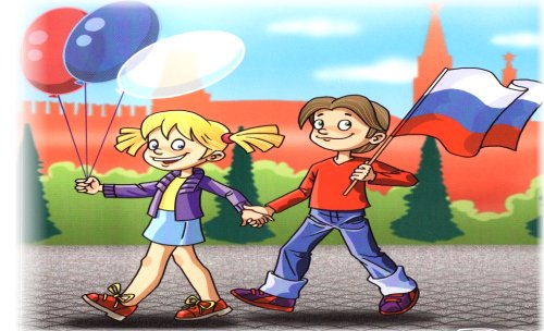 Анимационные девочка и мальчик за руки с шариками цвета триколора и флагом России