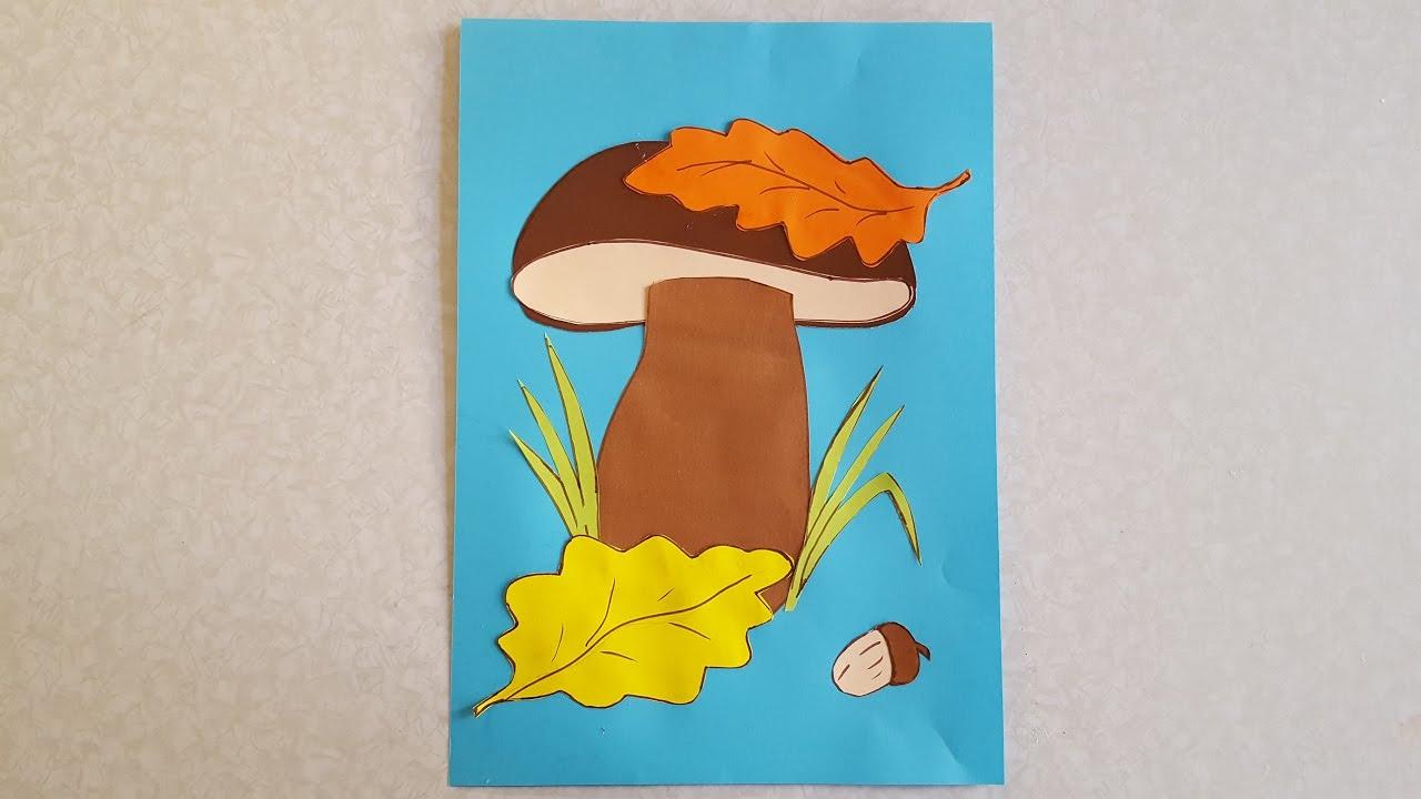 аппликация в старшей группе на тему грибы с фото