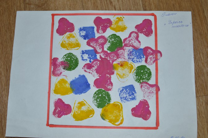 Картинка из печаток в розовой рамке