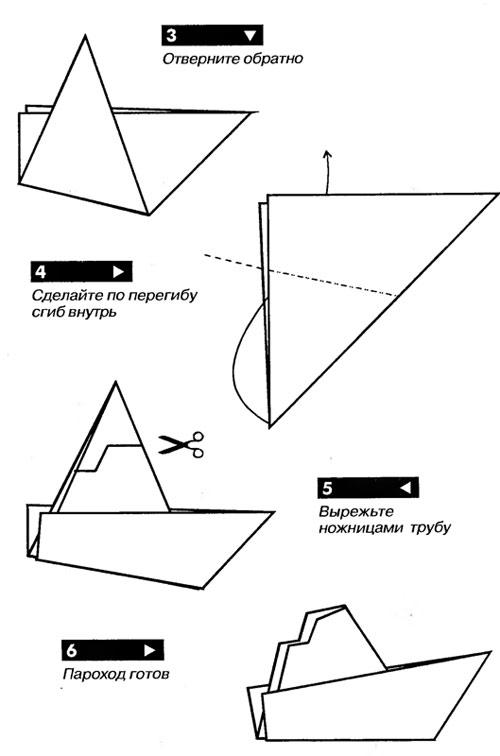 Как делать оригами кошелька