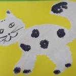 «Кошка»