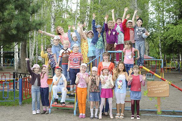 Летний лагерь при школе