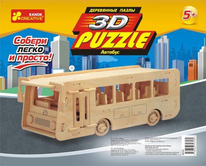Объемная модель автобус