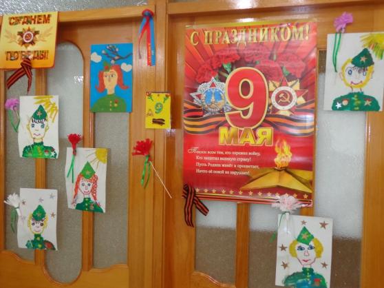 Рисунки и плакат к 9 Мая