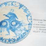 Синяя птица Гжели