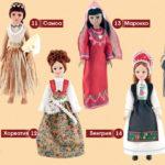 Женские национальные наряды
