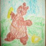 А потом позвонил медведь