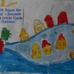 Чудо-юдо-рыба-кит