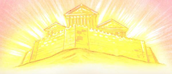 Дворец Солнца