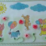Иллюстрация к сказке о Винне-пухе
