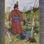 Иван Царевич на болоте