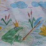 Лягушка со стрелой Царевича