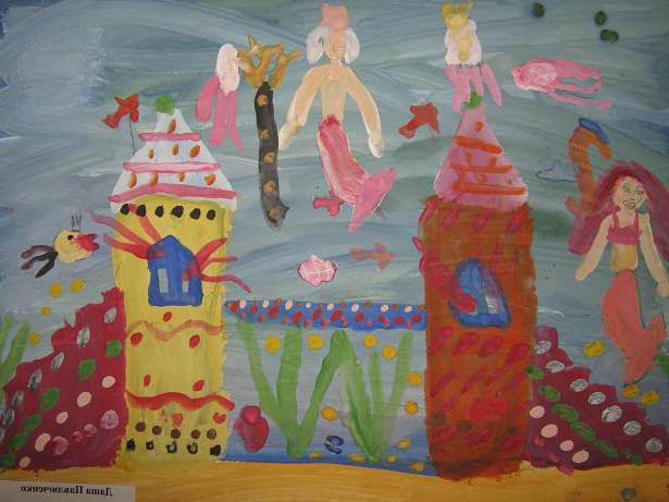 Подводный дворец