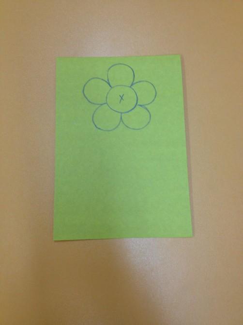 «Цветок для мамы»