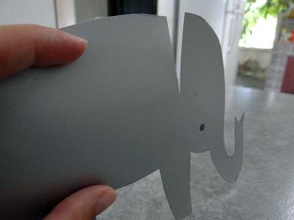 «Слоник»